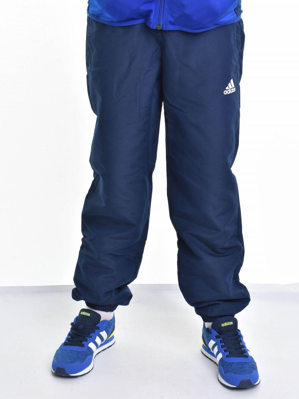 Adidas kamasz cipő Varial Low J