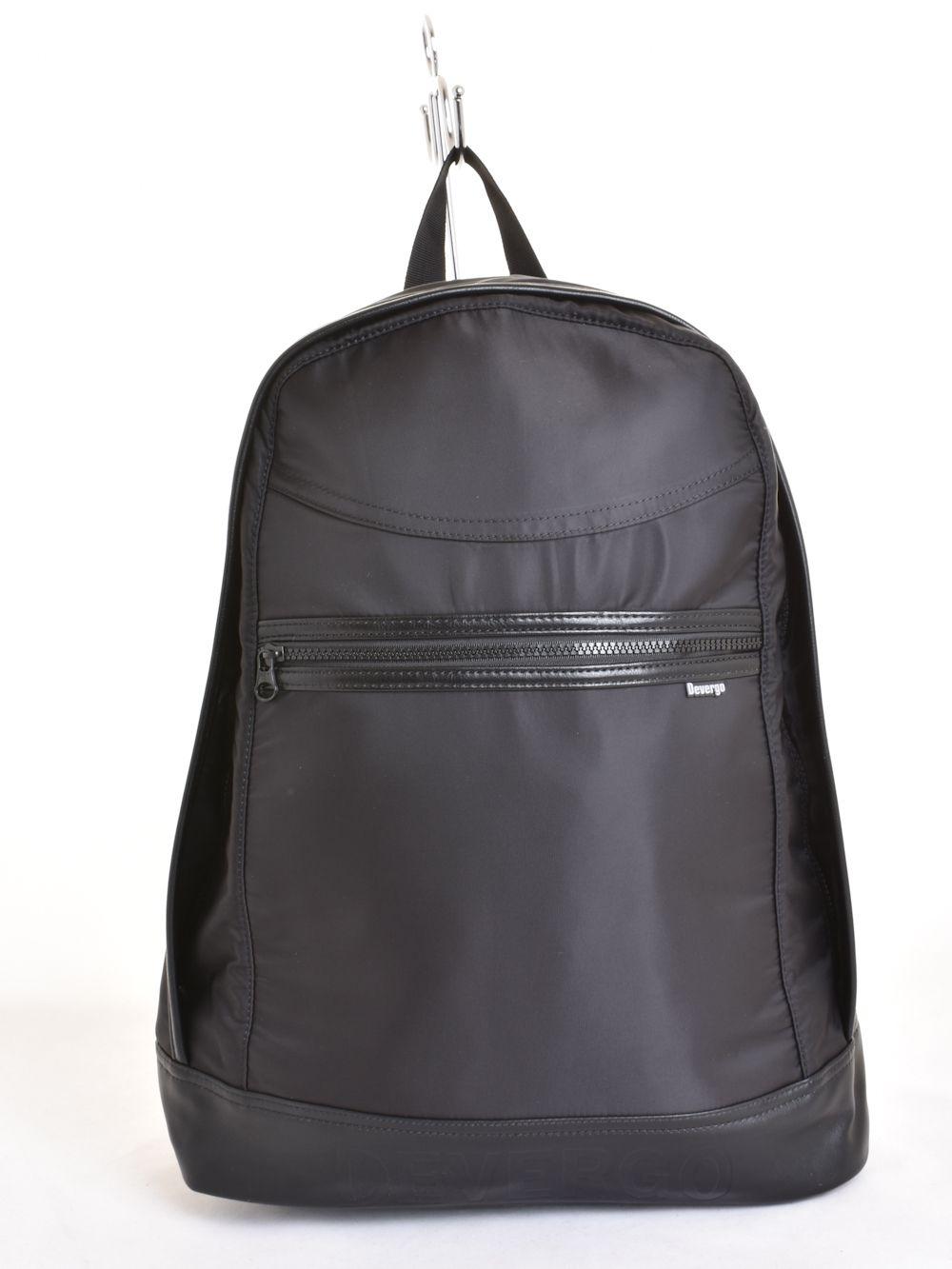 Devergo férfi táska ... 553b1b39b6