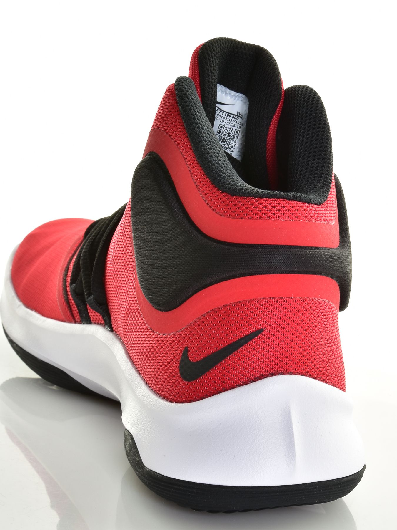 Nike férfi magasszárú cipő AIR VERSITILE IV | Markasbolt.hu
